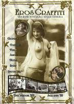 scheda del film hard in dvd EROS GRAFFITI VOL. 12 - VERSIONE INTEGRALE SENZA CENSURA