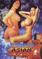 scheda del film hard in dvd MELLON MAN 8 ASIAN MELONS