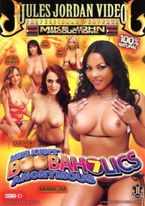 scheda del film hard in dvd BOOBAHOLICS ANONYMOUS #7